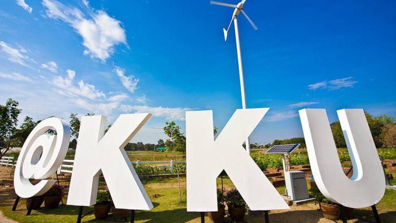 Khon Kaen University Outlook
