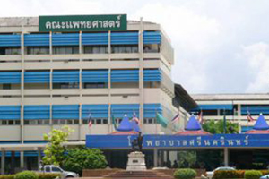 Faculty of Medicine