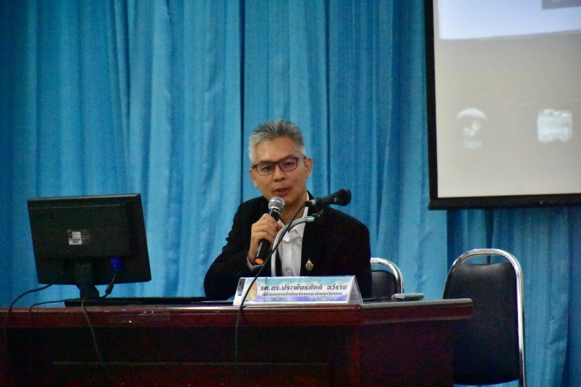 Assoc. Prof. Dr. Prapansak Chaweerach, a director of Bureau of Academic Administration and Development
