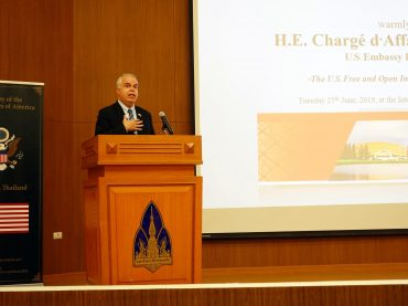H.E. Charge d' Affaires Peter Haymond