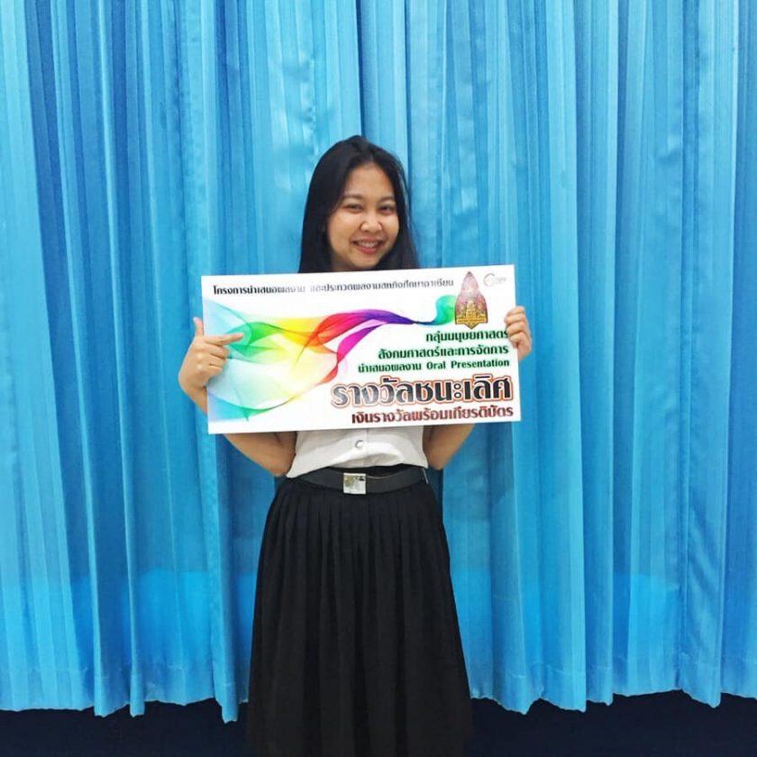 Miss Mintra Wongwirat