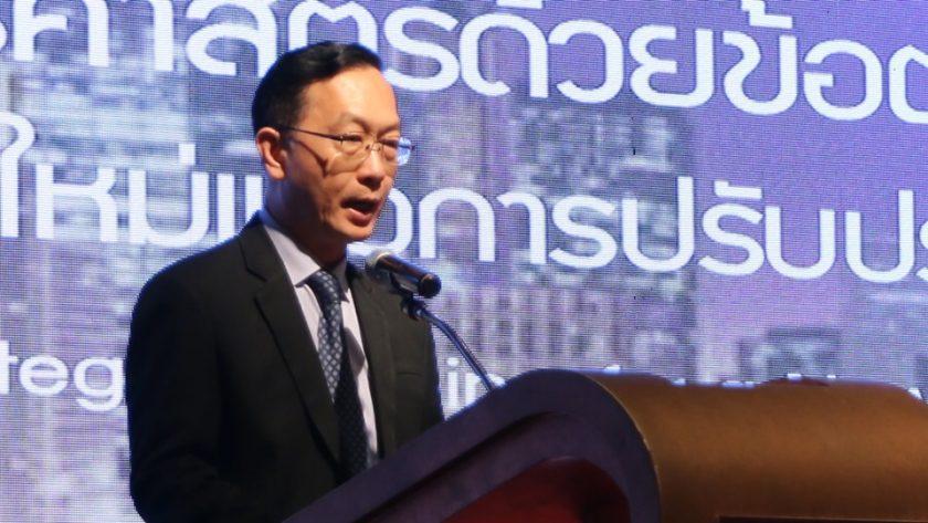 Assoc. Prof. Dr. Charnchai Panthongviriyakul MD