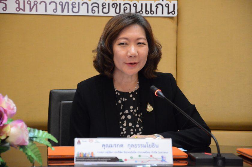 Mrs. Morakot Kulthamyothin, General Manager of Thailand Internet Co.Ltd.