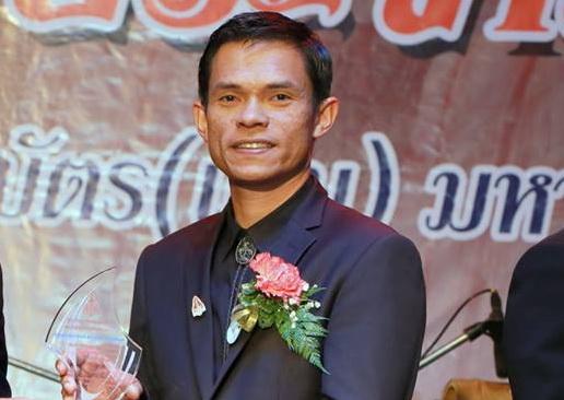 Asst. Prof. Dr. Burin Plengdeesakul