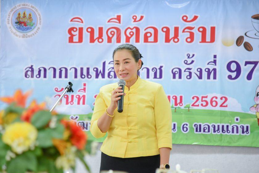 Mrs. Natsamol Tanakulrungsarit