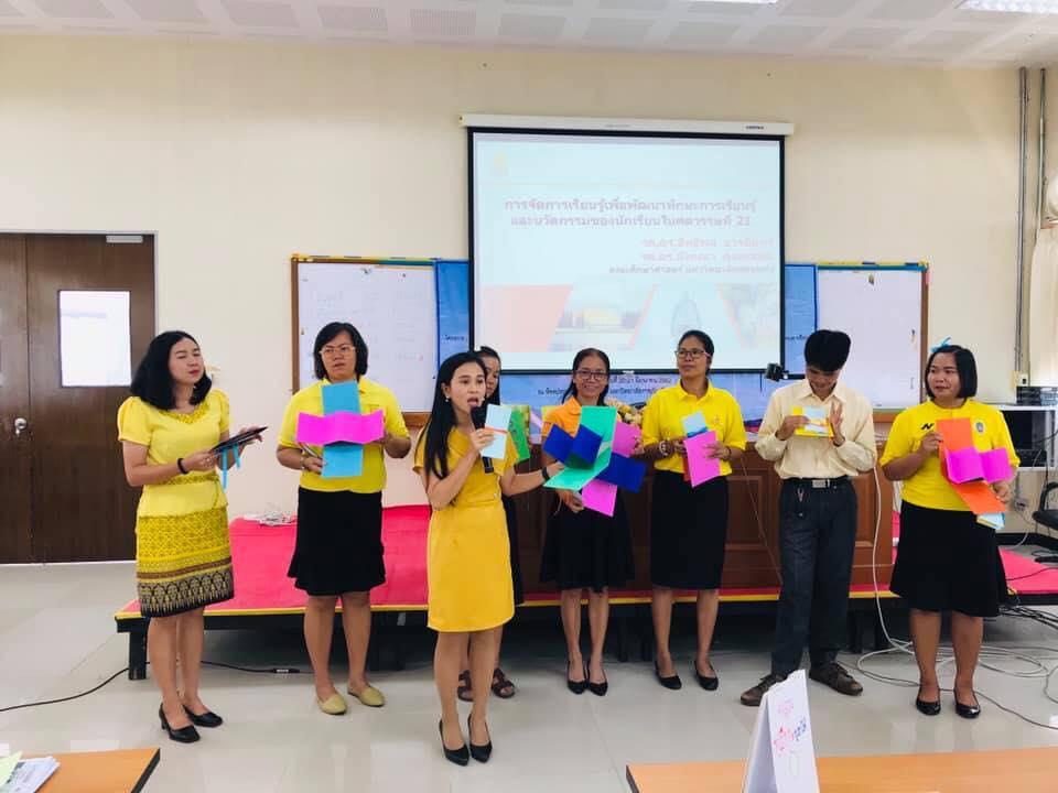 Faculty of Education trains Srisaket teachers on instructional methods