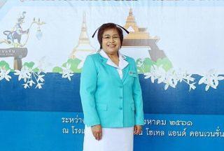 Miss Kesorn Lao-akka