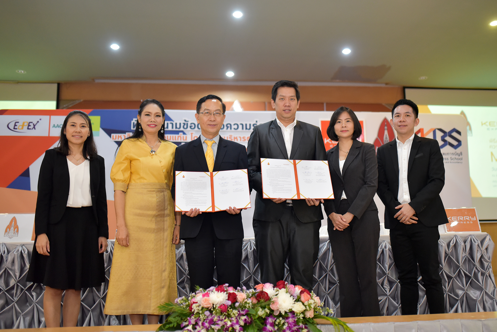 KKBS signs MOU with Kerry Express to improve students' academic potential for research