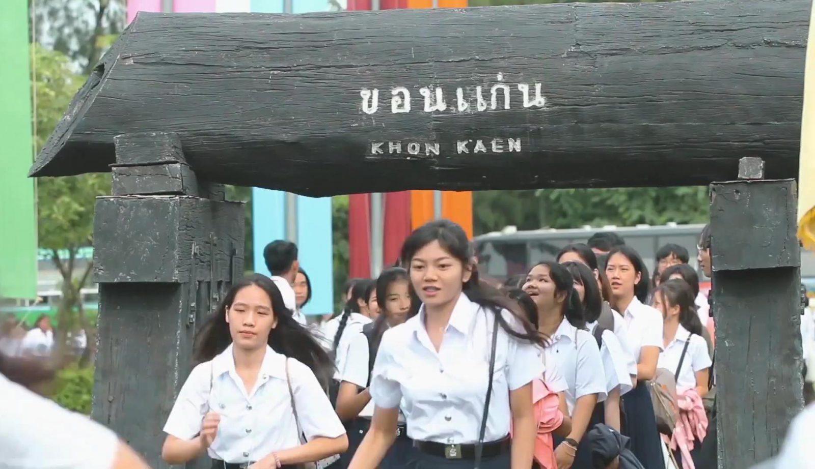 KKU - International Students Testimonial