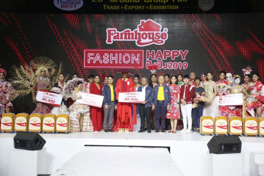 "Architecture students of KKU win ""Farmhouse Fashion Design"""