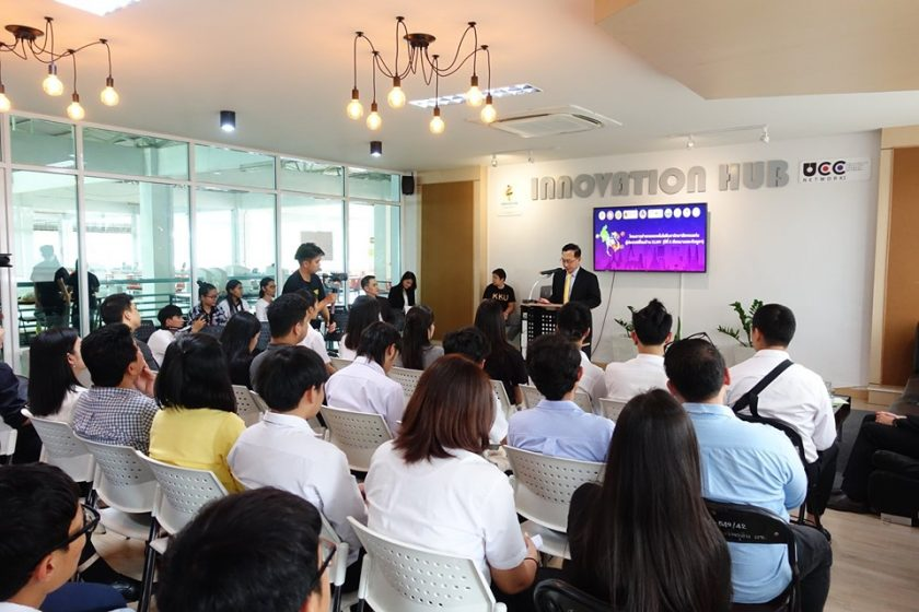 KKU launches advanced technology towards CLMV aiming at preparing qualified graduates for the workplaces