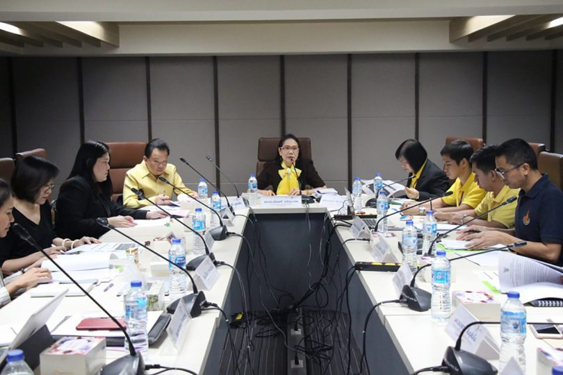 KKBS joins the 1st meeting of Thailand Regional Business