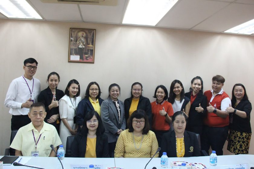 KKBS joins the 1st meeting of Thailand Regional Business Schools Network (TRBS Net) of 2019