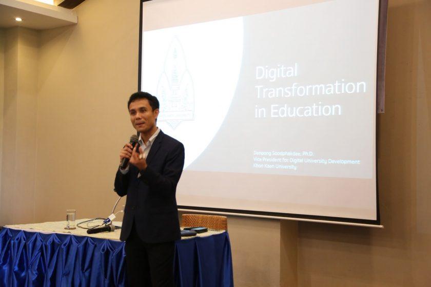 Asst. Prof. Denpong Soodphakdee