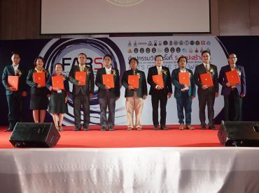 Arts Create the World, the 5th Fine and Applied Arts conference