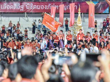 Heartwarming Flag Handing Ceremony for KKU Batch 56 Freshmen