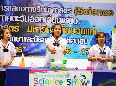 Science Week