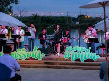 "KKU shares Musical Kinesthetic Floor with ""Sitan Twilight Music"""