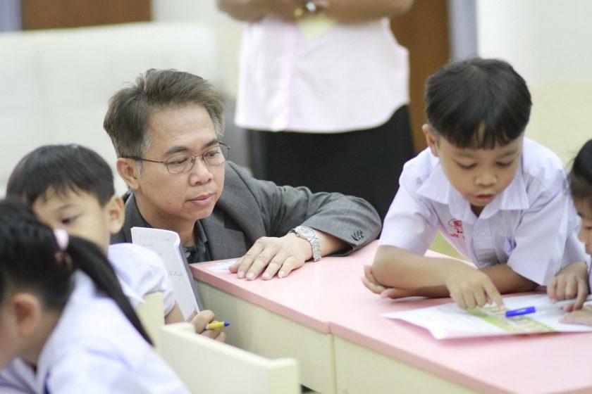 Assoc. Prof. Dr. Maitree Indaraprasith