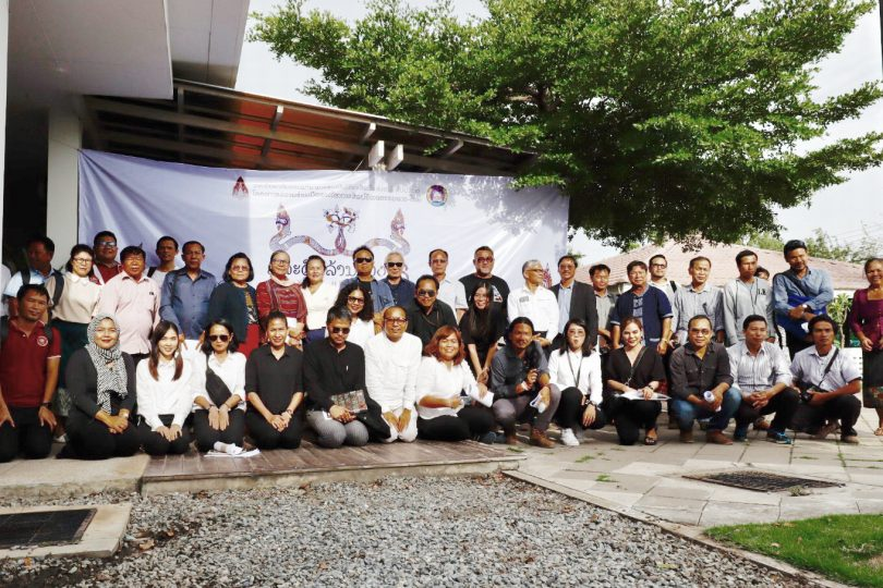 "The 6th Lao-Thai Academic Collaboration in Art and Culture: ""Lan Chang Heritage"""