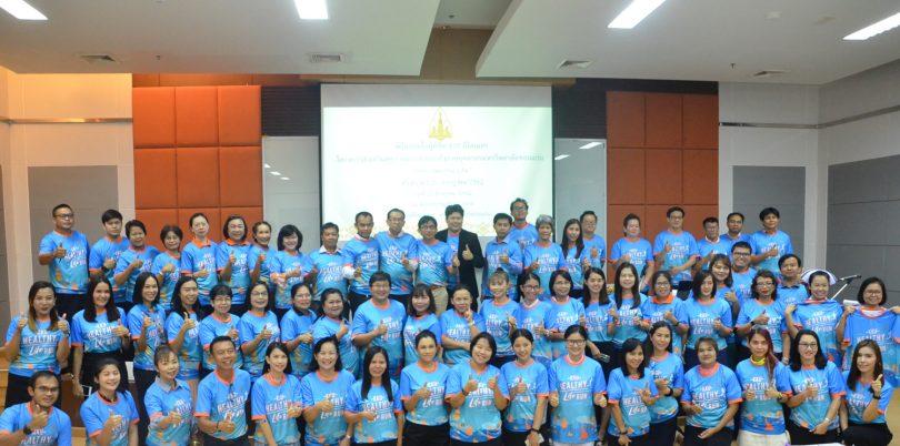 KKU tough runners receive 100 km finisher T-shirts, highlighting KKU Healthy Life