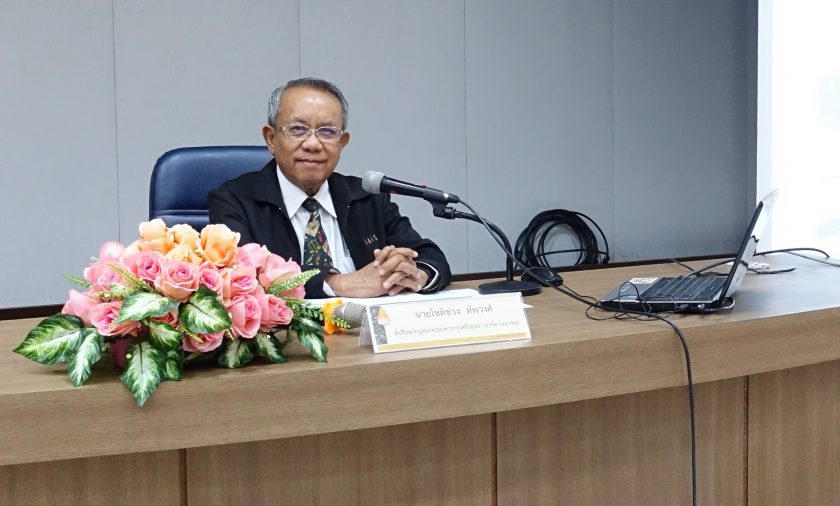 Mr. Chotechuang Thappawong