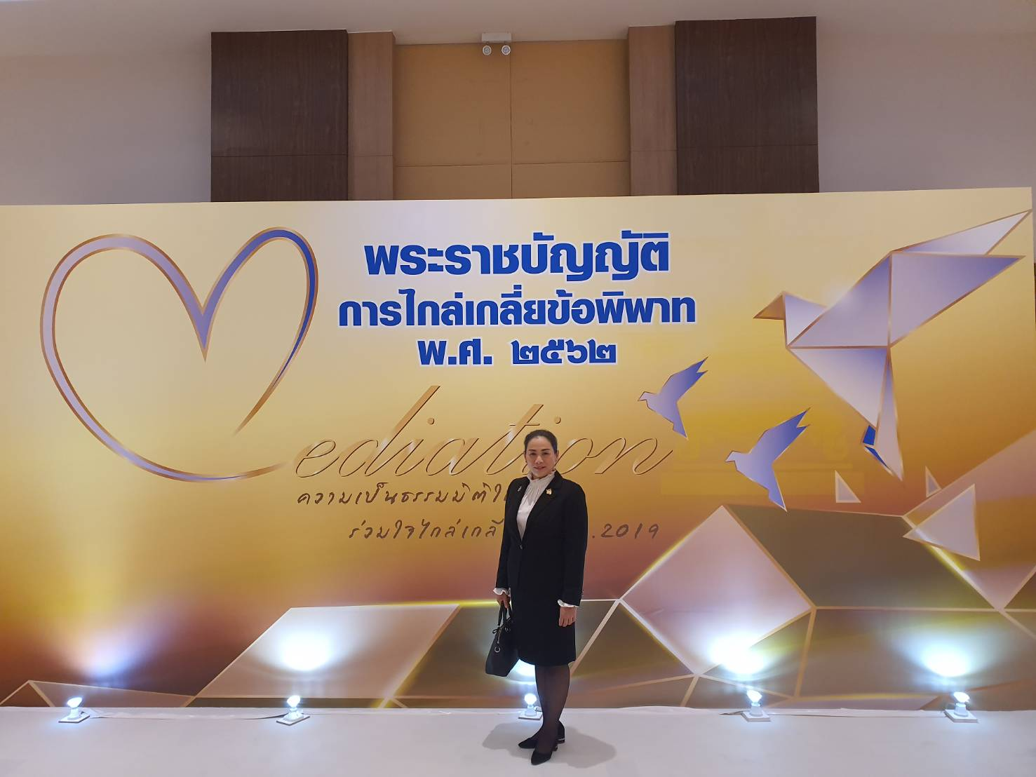 Ajan Natsamol Tanarungsarid, an assistant of the president for special affairs